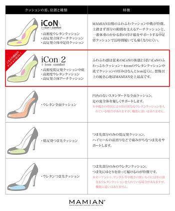 【iCon2】ファンデーションズ:バニラスムース(1710FD-ah)<2018S/S>