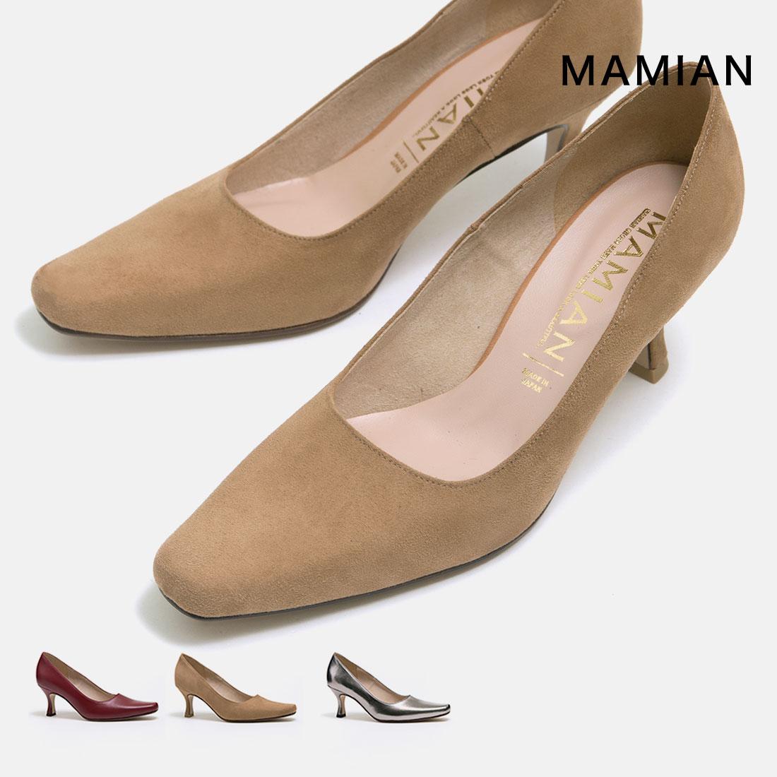 [50%OFF:MAMIAN楽天市場店 ウインターセール]美脚ミドルヒールパンプス:足が痛くない(なりにくい)6.5cmヒール 日本製 ボルドー ベージュ スチール ブラック スクエアトゥミドルヒールパンプス(1658PF1-ah)