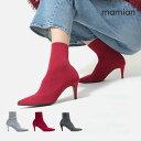 【50%OFF:Winter SALE】美脚ソックスブーツ 足が痛くない(なりにくい)7.0cmヒール 日本製 レディース レッド …