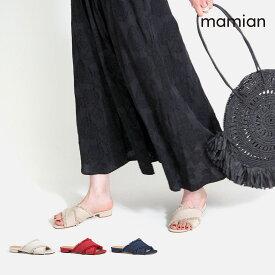 [50%OFF:MAMIAN楽天市場店 MORE SUMMER SALE]美脚フラットミュール 足が痛くない(なりにくい)1.5cmヒール オレンジ ベージュ ブラック 日本製 SML カジュアル フリンジクロスバンドスリッパ(1221)