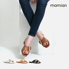 [50%OFF:MAMIAN楽天市場店 MORE SUMMER SALE]美脚フラットミュール 足が痛くない(なりにくい)1.5cmヒール キナリ キャメル ブラック 日本製 SML カジュアル バックルデザインスリッパ(1229)
