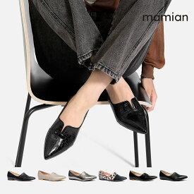 美脚ドレスシューズ 足が痛くない(なりにくい)1.0cmヒール 日本製 レディース ブラック 黒 black 21.5cm ~25.5cm ポインテッドトゥフラット切替ドレスシューズ(154)