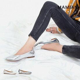 美脚スクエアトゥバレエシューズ 足が痛くない(なりにくい)1.0cmヒール 日本製 22.5cm〜25.0cm アイボリー シルバー ブラック 黒 black 楽ちん レディース スクエアトゥフラットシューズ(3362)