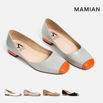 MAMIAN(マミアン)楽天市場店|スクエアトゥコンビネーションフラットシューズ/3385