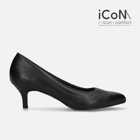 [予約:5月上旬〜順次出荷]美脚フォーマルパンプス 足が痛くない(なりにくい)5cmヒール ポインテッドトゥ 日本製 通勤 レディース靴 Black(ブラック/黒)スムース フォーマルパンプスアイコンベーシック【 iCoN 】BASIC50P (5070BC)