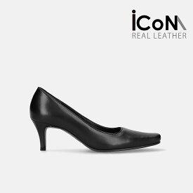 本革:フォーマル パンプス:足が痛くない(なりにくい)6cmヒール スクエアトゥ パンプス 日本製 Black スムース 21.5cm〜25.0cm 【 iCoN 】BASIC 60 SL (11655)【 本革 】