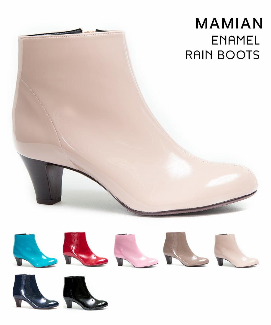 エナメルレインブーツショート5cmヒール:晴れ雨兼用/足が痛くない(なりにくい)/ターコイズ モーブ レッド ピンクベージュ ネイビー チャコール ブラック/長靴:ブーツ/S・M・L・LL/プレーンエナメルレインブーツ(5670)