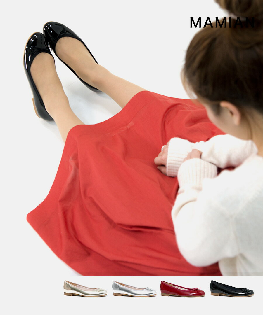 美脚バレエパンプス/足が痛くない(なりにくい)1.0cmソール/日本製/ピンク ブルー ローズ シルバー ホワイト ブラック/22.5cm〜25.0cm/ラウンドトゥフラットバレエシューズ(1102)