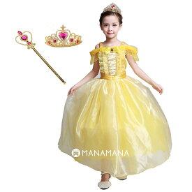 ベルドレス キッズ プリンセスドレス 子供 ハロウィン ハロウィーン 衣装 子ども コスプレ なりきり 仮装 コスチューム お姫様 女の子 パーティー イベント 誕生会 小学生 誕生日 クリスマス プレゼント 100cm 110cm 120cm 130cm 140cm 4歳 5歳 6歳 7歳 8歳 9歳