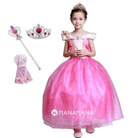 オーロラ姫ドレス キッズ オーロラ ハロウィン ハロウィーン 衣装 女の子 子供 コスプレ なりきり 仮装 コスチューム プリンセスドレス お姫様 子供用 小学生 誕生日 プレゼント 100cm 110cm 120cm 130cm 140cm 4歳 5歳 6歳 7歳 8歳 9歳 手袋set