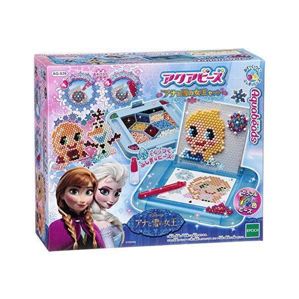 アクアビーズ アート アナと雪の女王セット エポック社 ビーズ 女の子 おもちゃ 誕生日 クリスマス プレゼント ギフト 子供 玩具 幼児 こども こどもの日 入園祝い 入学祝い 進級祝い 5歳 6歳 おすすめ 人気 ランキング ディズニー プリンセス AQ-S39