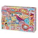 【あす楽】きらりんシールDX ラブリーチャーム&カードいっぱいセット パイロットインキ 女の子 おもちゃ ひなまつり 誕生日 プレゼント…