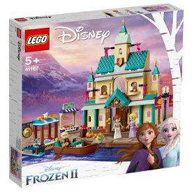 レゴジャパン アナと雪の女王 アレンデール城 LEGO ディズニー プリンセス おもちゃ レゴ 誕生日 クリスマス プレゼント 女の子 小学生 子供 アナ雪 エルサ ブロック 玩具 入園祝い 入学祝い ディズニープリンセス 5歳 6歳 7歳 8歳 9歳 10歳 11歳