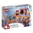 レゴジャパン アナと雪の女王 エルサのワゴンアドベンチャー LEGO レゴ アナ雪 誕生日 クリスマス プレゼント 女の子 小学生 子供 おも…