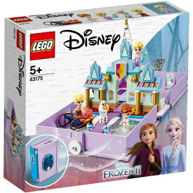 レゴジャパン LEGO アナとエルサのプリンセスブック ディズニープリンセス レゴ アナと雪の女王 ディズニーレゴ 知育 玩具 誕生日 クリスマス プレゼント 女の子 小学生 子供 おもちゃ ギフト こどもの日 ブロック 玩具 入園祝い お家遊び 5歳 6歳 7歳