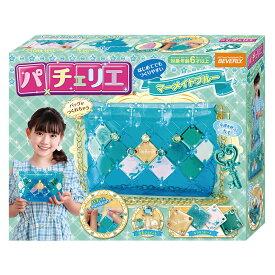 パチェリエ アリエル ディズニー プリンセス おもちゃ ショルダーバッグ 子供 誕生日 クリスマス プレゼント 女の子 小学生 キッズ 子供用 ギフト 知育 玩具 こども 入学祝い 進級祝い ディズニープリンセス 6歳 7歳 8歳 9歳 ビバリー disney