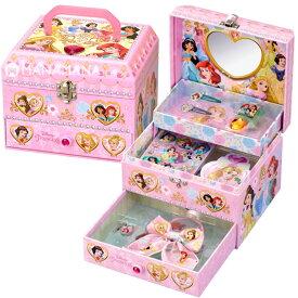 ディズニープリンセス ひみつのラブリーボックス ジュエリーボックス 宝箱 鍵付き 女の子 小学生 キッズ 子供用 子供 おもちゃ 誕生日 プレゼント ディズニー プリンセス メイク ドレッサー ギフト こども こどもの日 3歳 4歳 5歳 6歳 サンスター文具