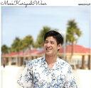かりゆしウェア メンズ 沖縄アロハシャツ 日本製 MANGO タッチハイビ オープンシャツ ゆったりタイプ リゾートウェディング かりゆし結婚式ギフトに メール便利用で送料無料