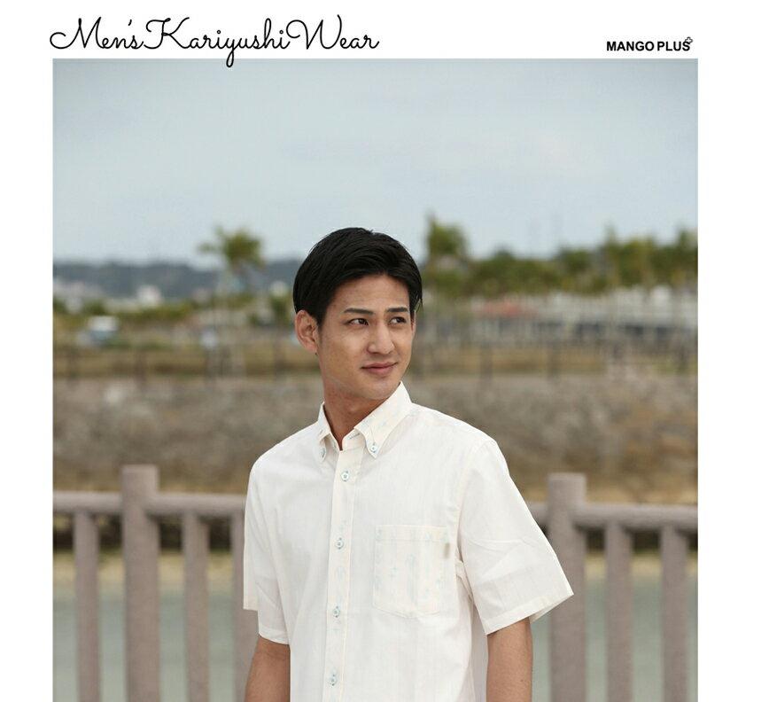 かりゆしウェア メンズ 沖縄アロハシャツ 日本製 MANGO 小柄かすり ボタンダウン(ビジネスフィット) リゾートウェディング かりゆし結婚式ギフトに メール便利用で送料無料