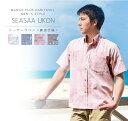 かりゆしウェア メンズ 沖縄アロハシャツ 日本製 MANGO シーサーウコン(裏地使用)ボタンダウン(ゆったりタイプ)★リゾートウェディング かりゆし結婚式 父の日ギフトにも♪ 3L 4L 5L大きい