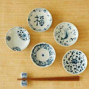 伝統の絵柄【藍凛堂】 3寸皿 (9.5cm)しょうゆ皿/ミニ皿 1枚入り / 和食器 おしゃれ ネイビー 小皿 薬味皿 豆皿 しょうゆ皿 おつまみ皿 お漬物皿 瑠璃色 藍色 日本製 業務用食器