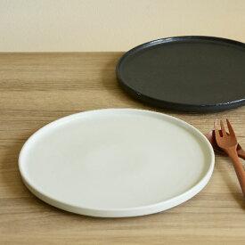 【Bon ボン】トレイプレート24cm / 大皿 お盆 トレー 陶器 ワンプレート モーニングプレート ランチプレート かわいい おしゃれ 平ら フラット ホワイト ブラック