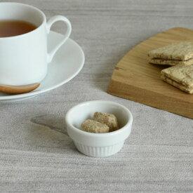 【Souffle スフレ】5cm / 30cc (ココット ミニグラタン 耐熱 オーブン料理 カップ デザート 容器 陶器 陶磁器