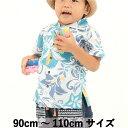キッズシャツ グラフィカルデイゴ 90cm〜110cm アロハシャツ かりゆしウェア