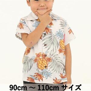かりゆしウェア 沖縄アロハ アロハシャツ MANGO HOUSE マンゴハウス 国産 リゾート 結婚式 キッズシャツ パイナップルパラダイス 90cm〜110cm
