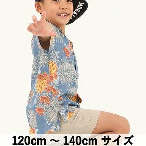 かりゆしウェア 沖縄アロハ アロハシャツ MANGO HOUSE マンゴハウス 国産 リゾート 結婚式 キッズシャツ パイナップルパラダイス 120cm〜140cm