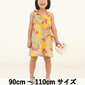 かりゆしウェア 沖縄アロハ アロハシャツ MANGO HOUSE マンゴハウス 国産 リゾート 結婚式 キッズ フリルワンピース パイナップルパラダイス 90cm〜110cm