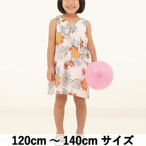 かりゆしウェア 沖縄アロハ アロハシャツ MANGO HOUSE マンゴハウス 国産 リゾート 結婚式 キッズ ワンピース パイナップルパラダイス 120cm〜140cm