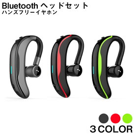 Bluetooth イヤホン 片耳 通話 マイクヘッドセット ハンズフリー ブルートゥース 左右兼用 超軽量 12g ワイヤレス 耳かけ マイク内蔵 付 車載