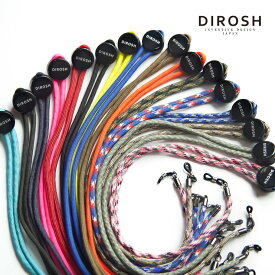 DIROSH/ディロッシュ/グラスコード/メガネコード/日本製/ロスコ社製パラコード/ROTHCO
