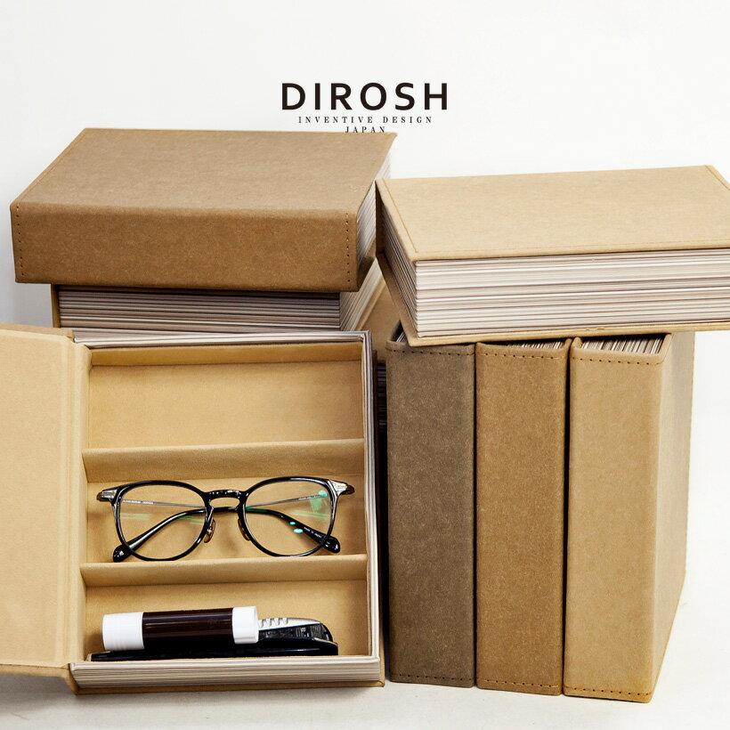 DIROSH 本型 メガネケース コレクションケース 3本収納 小物入れ 収納 ディロッシュ おしゃれ