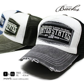 BACKS バックス 大きいサイズ対応 UNITED STATES メッシュキャップ スナップバック 大きい帽子 大きいサイズ アメカジ ダメージ キャップ メンズ 帽子 FREE XL ビッグサイズ