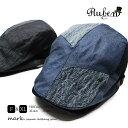 メンズ ハンチング 帽子 大きいサイズ フリーサイズ メンズ帽子 メンズハンチング ハンチング帽 デニム パッチ 切替え…