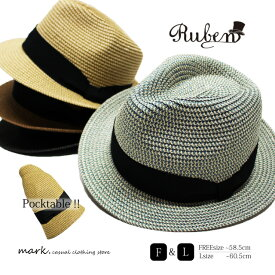 メンズ ハット 帽子 大きいサイズ フリーサイズ メンズハット メンズ帽子 たためるハット たためる帽子 麦わら帽子 ペーパーハット ストローハット ゴルフ カジュアル 春 夏 涼しい大きい ビッグサイズ サイズ調節 RUBEN ルーベン FOLDING PAPER HAT