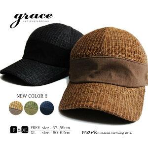 メンズ キャップ 大きいサイズ フリーサイズ 帽子 麦わらキャップ 麦わら帽子 メンズ帽子 メンズキャップ キャスケット ワークキャップ 涼しい 通気性 夏 おしゃれ grace グレース BUZZ CAPバズ