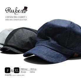 RUBEN ルーベン DENIM BIG CAS デニムビッグキャス メンズ キャスケット ゴルフ 帽子 大きいサイズ フリーサイズ ゴルフキャップ 2WAY キャスハンチング レディース FREE XL ビッグサイズ サイズ調節