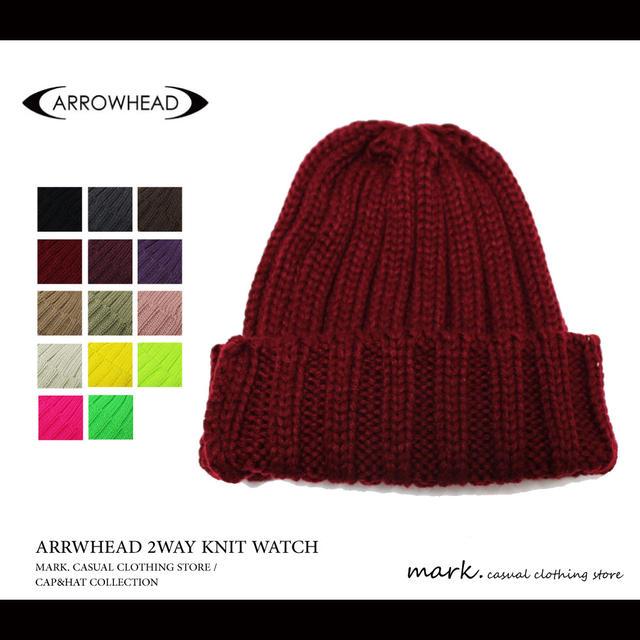 【あす楽対応】ARROWHEAD/アローヘッド2WAY ニットワッチニットキャップ ニット帽キャップ メンズ ユニセックス全14色 FREE-size【RCP】 891177