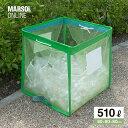 【カラス ゴミ ボックス】【ペタールボックス】【幅80cm×奥行80cm×高さ80cm】【折りたたみ式】【受注生産品】【ごみ…