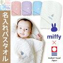Miffy b