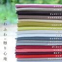 生地 揉み込んだ とろける 国産 ダブルガーゼ No.2(18-35色) 全35色 綿 布 無地 50cm単位