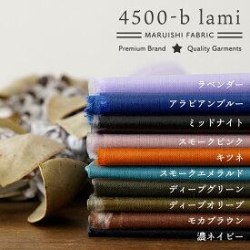 綿ポリダンガリー ラミネート 品番4500-b-lami 50cm単位 0.35mm厚 110cm幅 テーブルクロスなどに