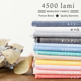 綿ポリダンガリー ラミネート 品番4500-lami 50cm単位 0.35mm厚 110cm幅 テーブルクロスなどに