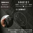 【訳あり】コットン ワッシャー タイプライター カーキ 146cm幅 0.38mm厚 50cm単位