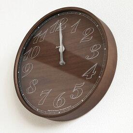 【あす楽】レムノス 掛け時計 電波時計 壁掛け時計 Tratto【送料無料】【ブラウン在庫限り】