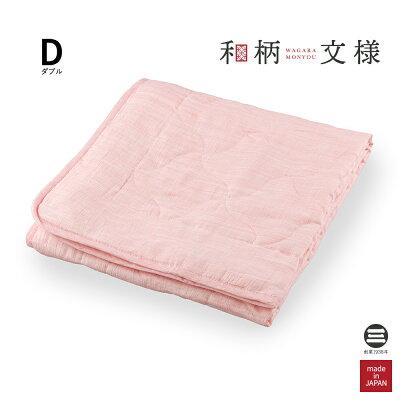 日本の涼和柄文様麻敷パッド「千鳥卍(ちどりまんじ)」薄紅D
