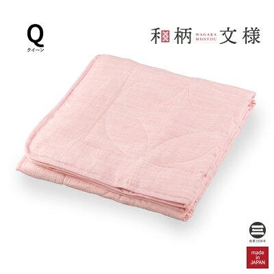 日本の涼和柄文様麻敷パッド「七宝(しっぽう)」薄紅Q(クイーン)日本製